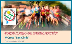 formulario-participacion-cross-club-san-gines